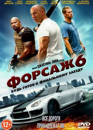 Cмотреть фильмы онлайн бесплатно в хорошем качестве