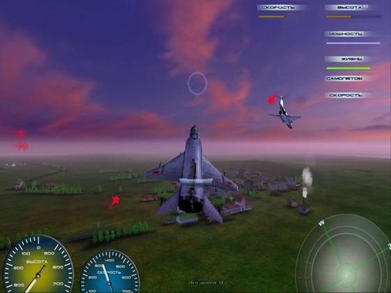 Герои неба: холодная война ( 2008 | RUS | PC )