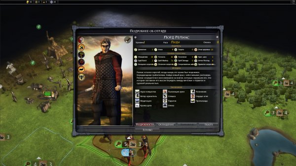 Fallen Enchantress: Legendary Heroes ( 2013 | RUS/ENG | Лицензия )