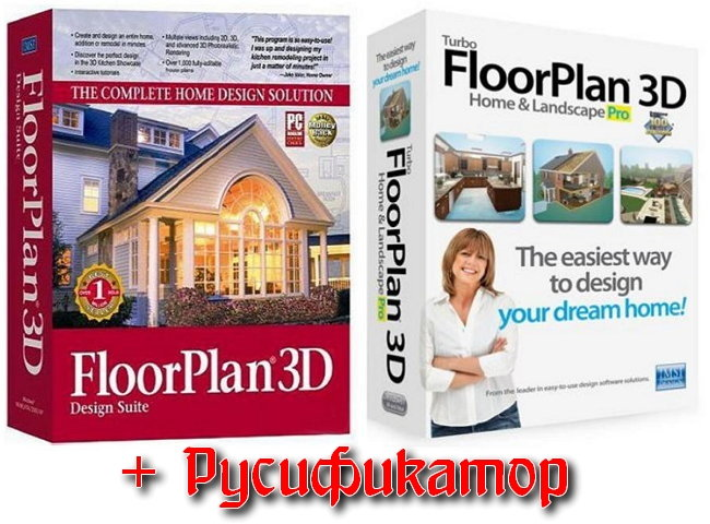 Скачать бесплатно FloorPlan 3D Design Suite 11.2.60 + TurboFloorPlan 3