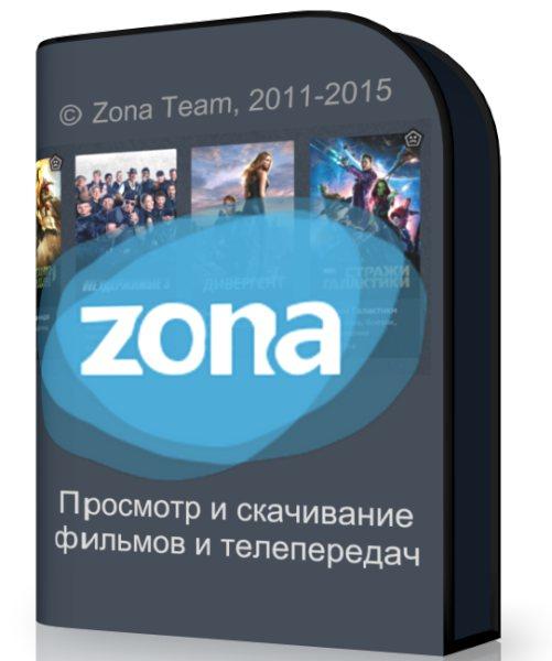 Скачать Приложение Торрент Зона Для Андроид