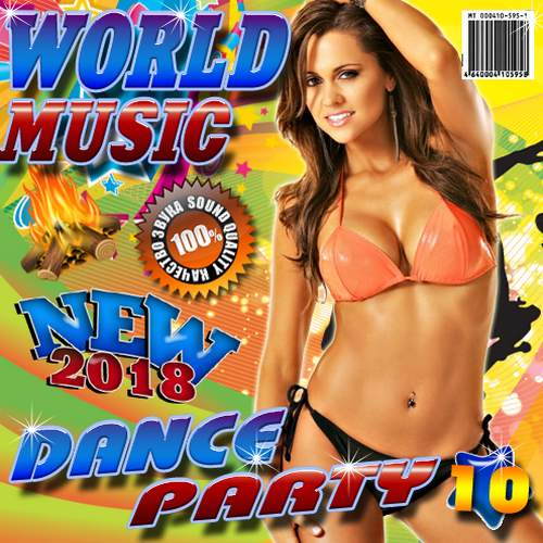 World music. Dance party №10 (2018)