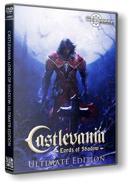 Castlevania Lords Of Shadow v.1.0.2.9 ( 2013 | Rus / Eng | PC ...