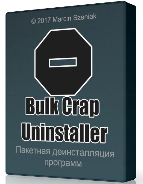 Bulk Crap Uninstaller (BCUninstaller) 3.18 - менеджер деинстал...