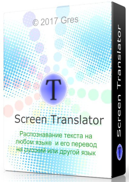 Screen Translator offline 2.0.1 - переводчик